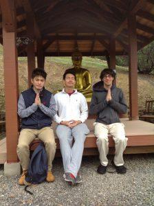 Thai Forest Monastery