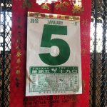 calender at Daoist temple