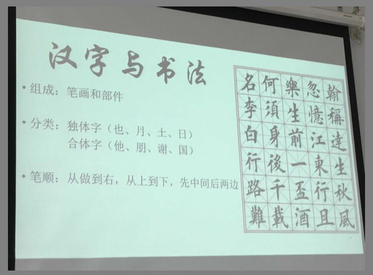 授業のスライド
