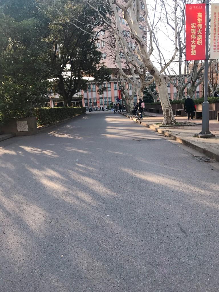 同済大学 図書館